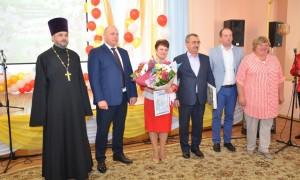 Международный День семьи отпраздновали в Ракитянском районе