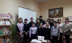 День православной книги в с.Венгеровка
