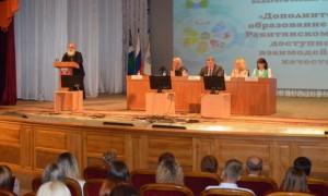 В Ракитном прошла августовская педагогическая конференция