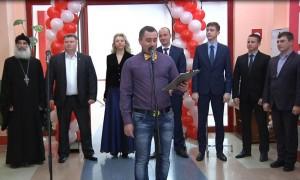 Открытие Центра молодежных инициатив в Ракитном