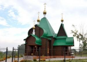 Храм Святителя Димитрия Ростовского с. Дмитриевка