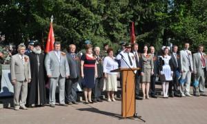 День Победы в Ракитном