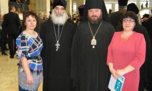 Делегация из Ракитянского района приняла участие в работе  XXIII Международных Рождественских образовательных чтений в Москве