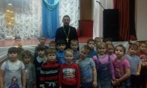 Детям о сотворении мира